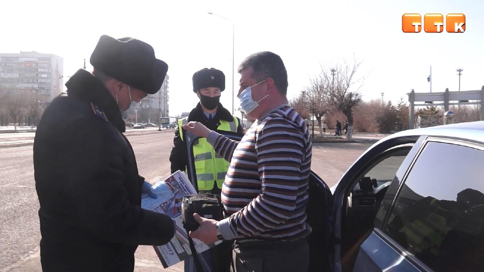С 7 по 9 апреля в Темиртау проходит ОПМ «Безопасная дорога»