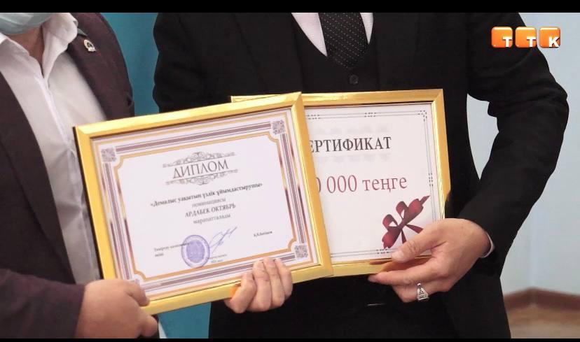 Памятные награды