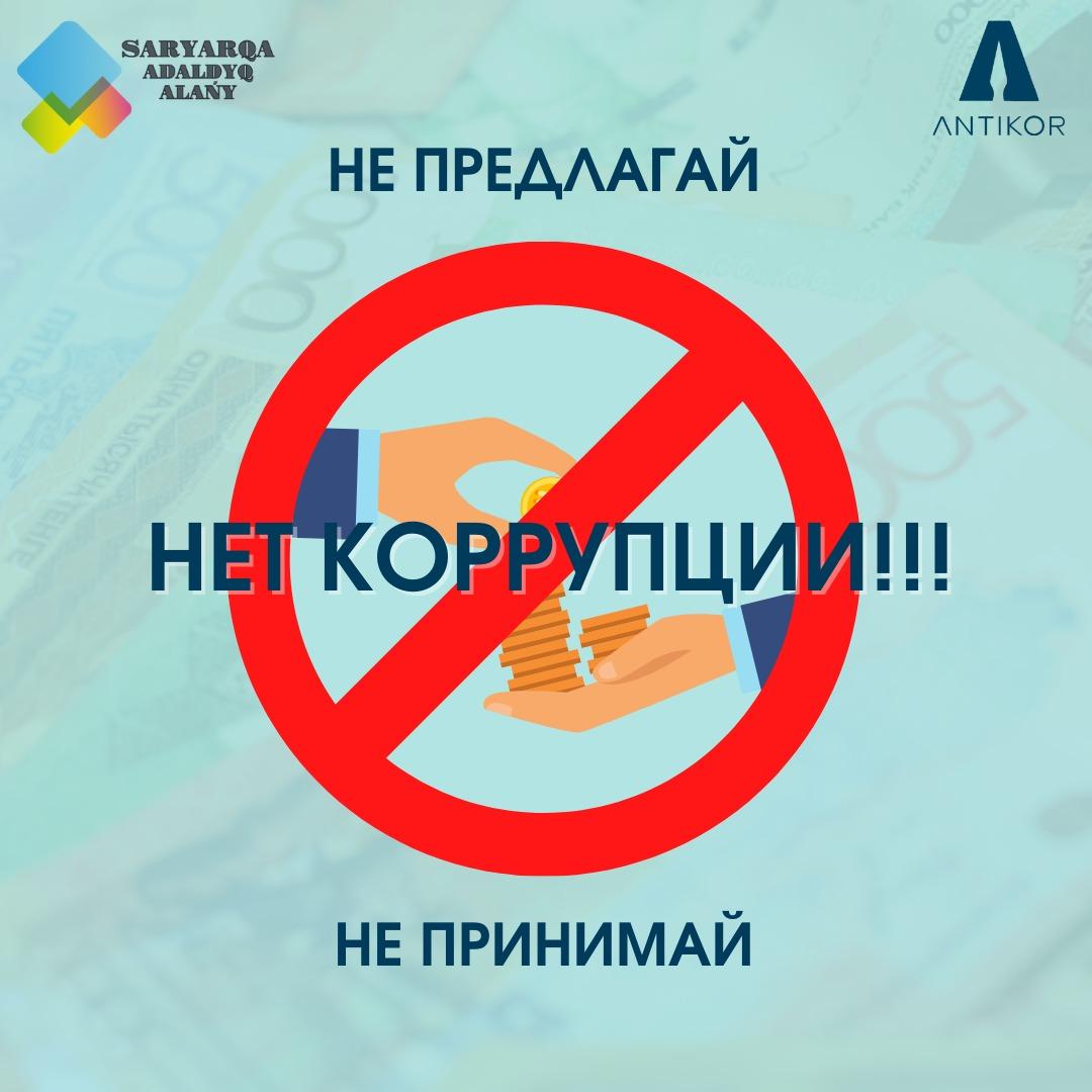 Управление по вопросам молодежной политики Карагандинской области запускает проект по формированию финансовой грамотности среди молодеж