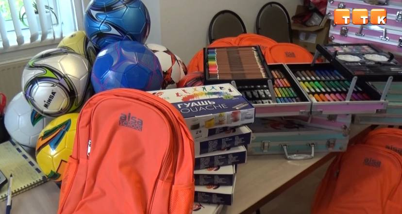 Подарки к школе от АО «АМТ»