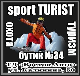 sport turist TD vostok avto