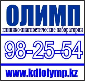 olimp klinika
