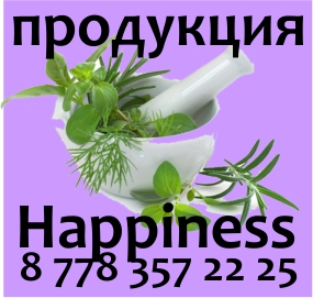 produkciya Happiness 7783572225