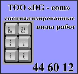 TOO DG com 446012