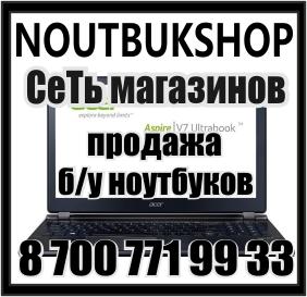noutbookshop 7007719933