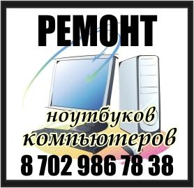remont kompov 7029867838