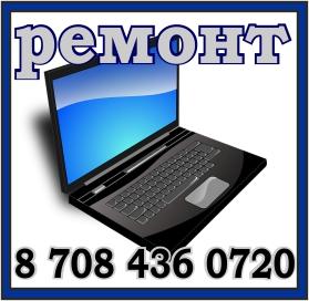 remont pk 7084360720
