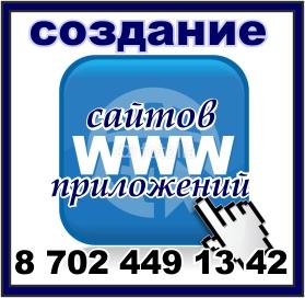 sozdanie saytov 7024491342