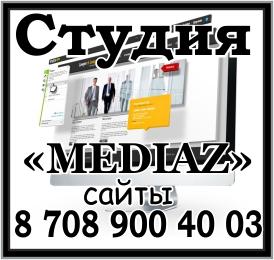 studiya mediaz 7089004003