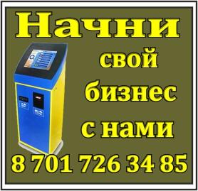 nachni bisnes 7017263485