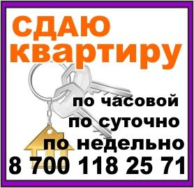 sdayu kvartiru 7001182571