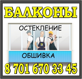 balkoni 7016703345