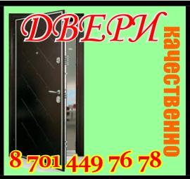 dveri 7014497678