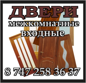 dveri 7472583637