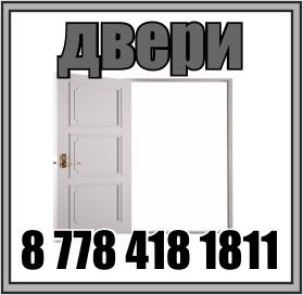 dveri 7784181811