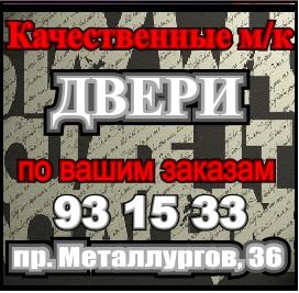 dveri 931533