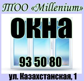 millenium okna 935080