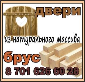 natur dveri 7016266028
