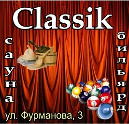 classik
