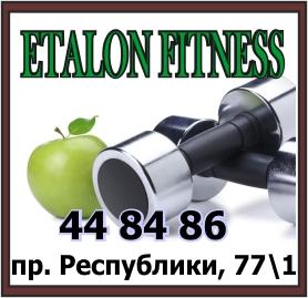 etalon fitness 448486