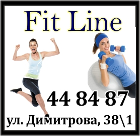 fitline 448487