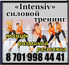 intensiv trening 7019984441