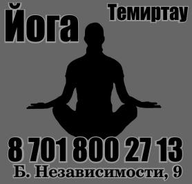 joga temirtau 7018002713