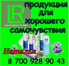 produkti dlya samochuvstviya natalya 7009289043