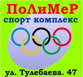 sportpolimer