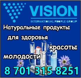 vizion natur produkti