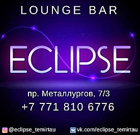 Eclipse Lounge Bar